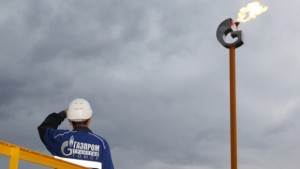 В рамках оптимизации расходов «Газпром трансгаз Томск» перешел с золота на более дешевый металл, серебро.