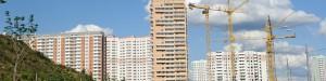 Большая часть строящегося в Москве жилья реализуется в рамках 214-ФЗ