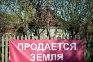 Программу льготной ипотеки распространили на дома с земельным участком