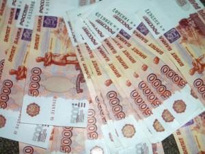 Москва сэкономила 60 млрд рублей на закупках с начала 2015 года