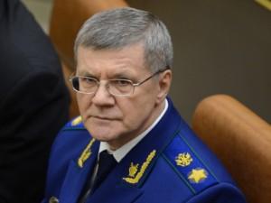 Юрий Чайка: количество установленных коррупционных преступлений выросло за год почти вдвое