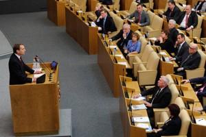 Госдума приняла новый закон о госзакупках