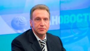 Шувалов предложил доплачивать участникам госзакупок