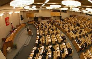 ГД может принять закон о федеральной контрактной системе уже в феврале
