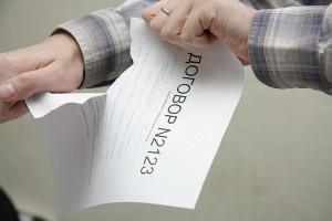 Поставщиков-нарушителей внесут в «черный список»