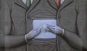 Пять признаков недобросовестных торгов