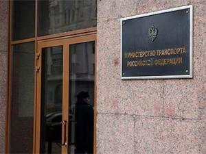 Чиновник Минтранса заподозрен в афере на 22 млн рублей